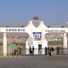 Jordan border transportation